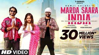 Marda Saara India Ramji Gulati Mp3 Song Download