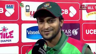 Prize Giving Ceremony of West Indies tour of Bangladesh 2018 || 2nd T20 || 2018
