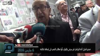 مصر العربية | حمدي قنديل: أداء البرلمان غير مرضى والنواب لبٌوا مطالب الشعب في إسقاط عكاشة