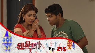 Savitri | Full Ep 215 | 15th Mar 2019 | Odia Serial - TarangTV