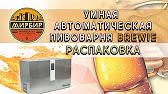 Вы можете купить дубовую бочку у нас с доставкой в любой регион и город россии. По москве и санкт-петербургу вы получаете бочку в день заказа.
