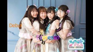 Siam☆Dream Debut [ Espresso ] Fan Cam 9/6/2561