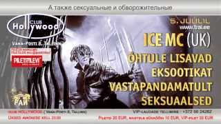 TANTSUPARADIIS 54 (Танцевальный Pай 54) / ICE MC 5.juulil 2013 klubis HOLLYWOOD -reklaam