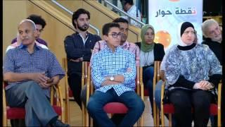 حلقة خاصة: ما الحدود بين حرية التعبير وازدراء الأديان؟ برنامج نقطة حوار