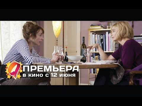 Александрова Марина - Биография - Актеры советского и