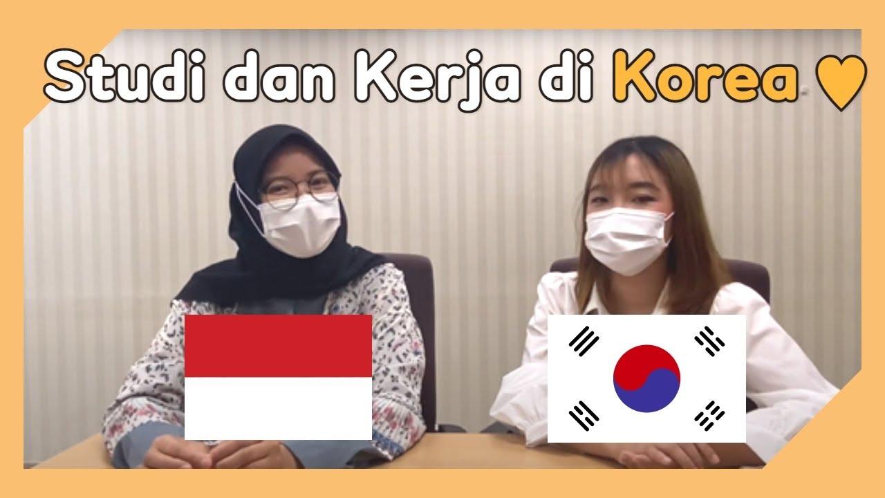 [Indonesia] 한국에서 공부하고 싶나요? 드루와드루와 [Eng/Chi/Viet/Rus/Mon]