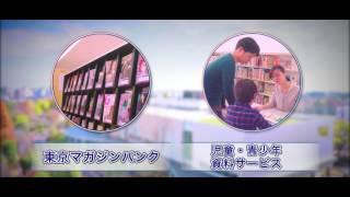 東京都立多摩図書館 平成29年1月西国分寺に移転オープン(タグ有)