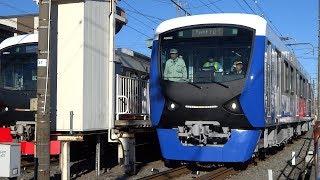 静岡鉄道【A3000形A3005編成】公式試運転