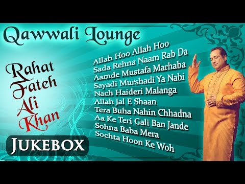 Qawwali Lounge by Rahat Fateh Ali Khan | Popular Rahat Songs | Musical Maestros