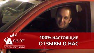 Отзыв Алексея на Mitsubishi ASX о Техцентре