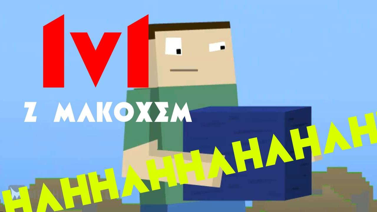 makox