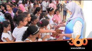 Le360.ma • مدرسة قروية ضواحي طنجة تستقبل تلاميذتها بالتمر والحليب