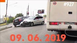☭★Подборка Аварий и ДТП/Russia Car Crash Compilation/#927/June 2019/#дтп#авария