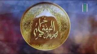 المفاضلة بين مكة والمدينة - المدينة خير لهم - مجدي إمام - ح. 13
