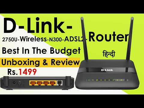 D-Link Wifi Router N 300 ADSL+Router Wireless Unboxing & Review