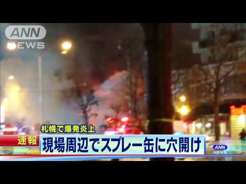 JapaNews24 ~ 海外へ日本のニュースをLIVE配信 thumbnail