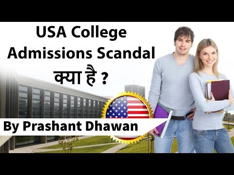 USA College Admissions Scandal क्या है ? Know All About it Current Affairs 2019