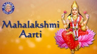 Mahalakshmi Aarti With Lyrics - Sanjeevani Bhelande - Marathi Devotional Songs