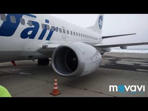 Вылет из аэропорта Минеральные воды и прилет в аэропорт Внуково.
