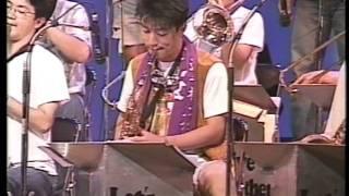 第26回山野ビッグ・バンド・ジャズ・コンテスト 1995年8月13日 日本青...