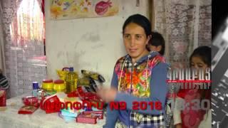 Kisabac Lusamutner anons 28 10 16 Ampopum N9 2016