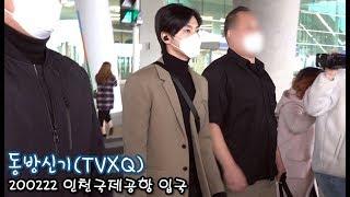동방신기(TVXQ), 여심 저격하는 멋스러운 남자들의 등장 [POPTV]