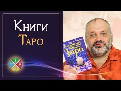 Русский язык для детей билингвов