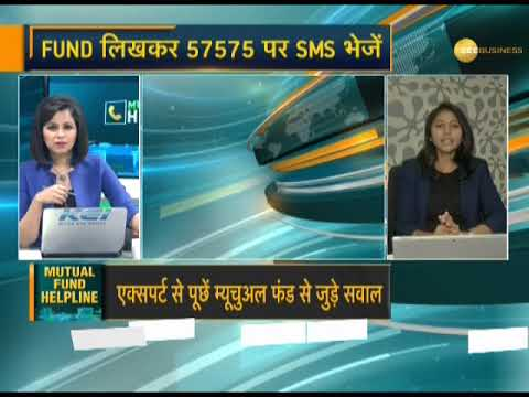 Mutual Fund Helpline: Solve all your mutual fund related queries 30th January 2019