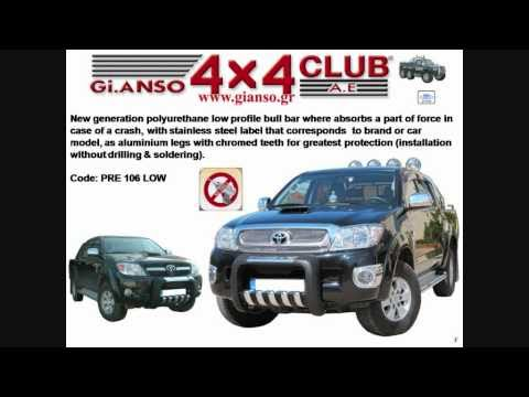 At www accessories-4x4 com: Toyota 4x4 off road extreme 2010 accessories  auto parts Hilux Vigo