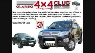 At www.accessories-4x4.com: Toyota 4x4 off road extreme 2010 accessories auto parts Hilux Vigo
