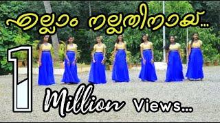 Malayalam Christian Action Song - Ellam Nallathinay