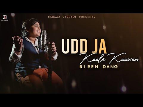 udd-ja-kaale-kanwan-|-unplugged-cover-|-biren-dang-|-gadar-|-udit-narayan-|-ragaaz-studios