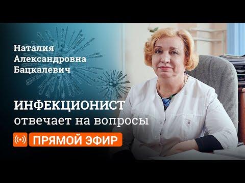 Все о коронавирусе в Екатеринбурге: интервью с врачом-инфекционистом
