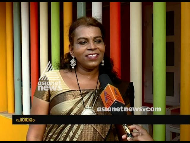 Transgenders cleared Class X equivalency exam