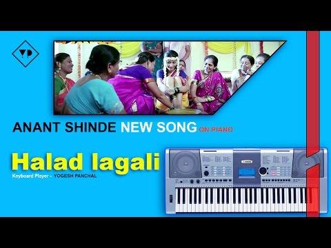 Halad lagali new song on piano   Anant Shinde, adarsh shinde   new song   keyboard tutorial