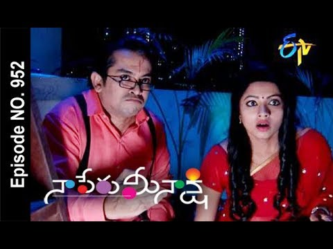 Naa Peru Meenakshi | 8th February 2018  | Full Episode No 952| ETV Telugu