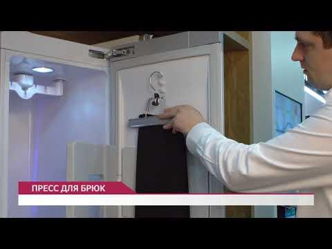Паровой шкаф для ухода за одеждой LG S3RERB Styler (пресс для брюк)