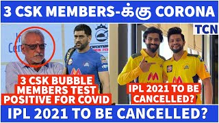 3 members of CSK contingent test positive | CSK News | Tamil Cricket News | IPL 2021| IPL News Tamil