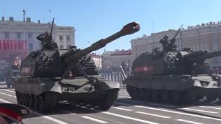 Парад Победы на Дворцовой площади в Санкт-Петербурге 2018 (СПбКВК)