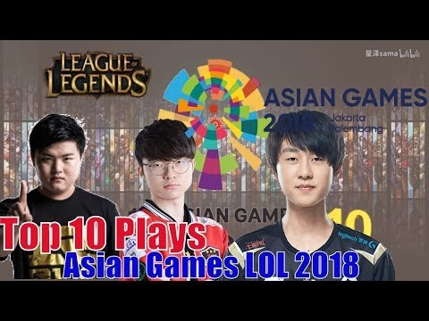 Top 10 Plays Asian Games LOL 2018   Uzi And Ming Best ADC Support World   英雄联盟亚运会中国队top10高光瞬间
