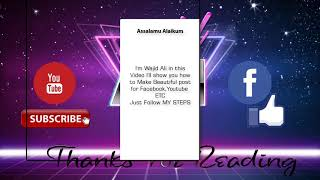 How to make best post for Facebook from Android phone Best App 2018