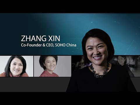 SOHO China's Zhang Xin: Real estate catches up with innovation