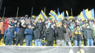 Ростов-Спарта Чехия-4:0 радость болельщиков и футболистов Кубок УЕФА по футболу
