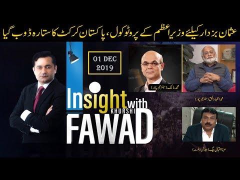 Insight with Fawad Khurshid - Sunday 1st December 2019