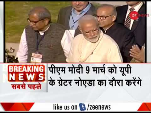 PM Modi to visit Greater Noida on March 9