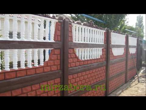Наши работы декоративных бетонных заборов (еврозаборов).тел. 89044137499 Волгоградская обл.