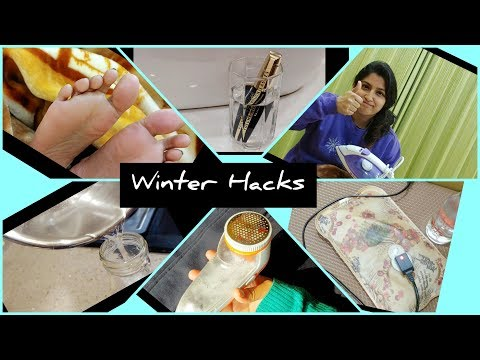 Winter Tricks || Delhi Weather || Cold Feet || Cold Hands || Lint Remover || Bedsheet Iron ||