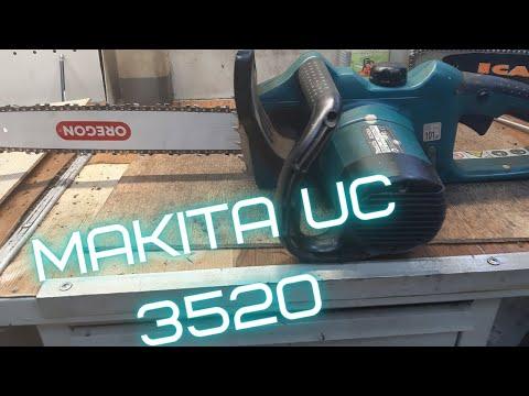 Электропила Makita UC3520 A.Бежит масло.