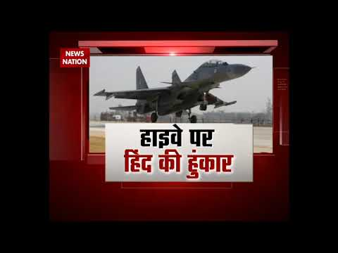 20 IAF planes to touch down on Lucknow-Agra Expressway on Oct 24