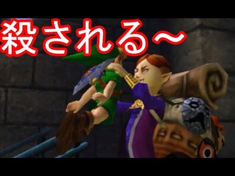 ゼルダの伝説4 お面屋はやっぱり危ない奴だった!? お面屋が豹変【ゼルダの伝説ムジュラの仮面3Dを三浦TVが実況!】 The Legend of  Zelda 任天堂×3DS
